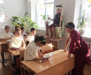 урок в Дремнем Риме - копия
