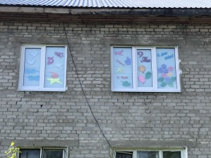 окна мар