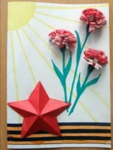 открытка кристины